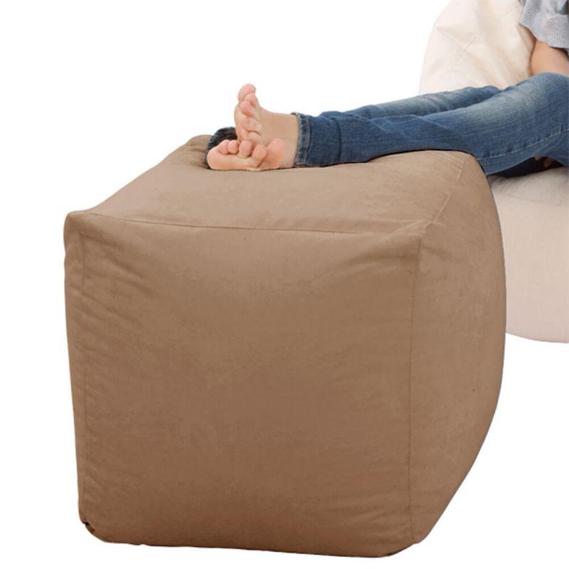 Faux Suede Cube Bean Bag
